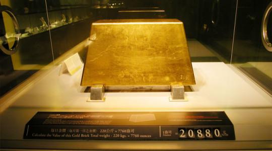 黃金博物館16