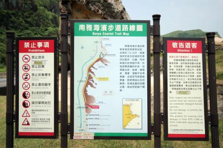 南雅奇岩14