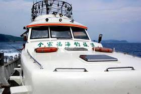 全家福觀光海釣旅遊18