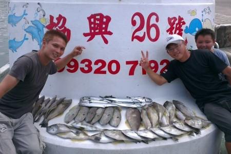 協興26號海釣船