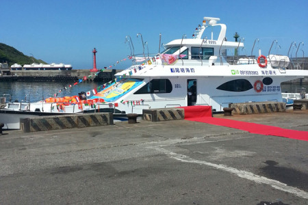 陽明166號海釣船16